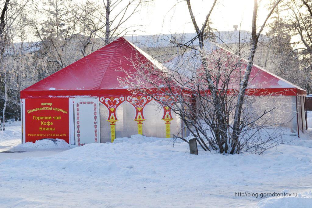 Шатры-павильоны зимние для новогоднего городка